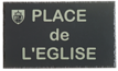 plaque-de-rue-place-de-eglise-ardoise-synthetique-personnalisable.png